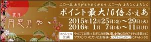 banner1225