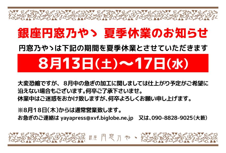 !cid_B0B4BC5F-052E-4182-95DE-24763ADE3894