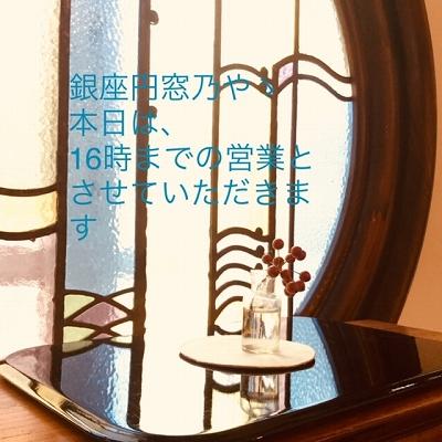 s-IMG_4470